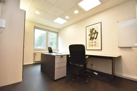 Office or business<span>16</span>m² for rent