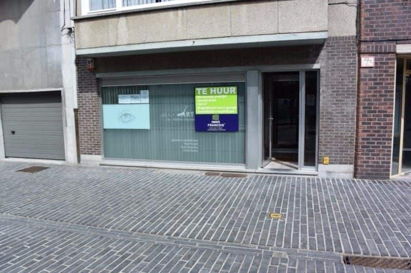 Immobilien ingang hal toilet